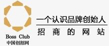创招(北京)网络科技有限公司