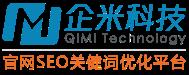 中山市企米网络科技有限公司
