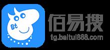 哈尔滨市佰推网络传媒有限公司
